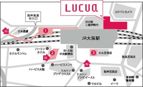 ルクア・アクセスマップ