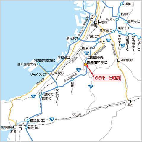 ららぽーと和泉・広域図