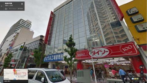 ダイソー・ギガ船橋店