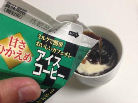 マグカップにゼラチンを入れ、コーヒーで溶かす