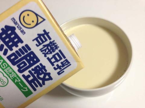 器に豆乳を投入