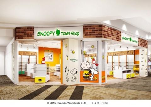 スヌーピータウンショップ伊丹店