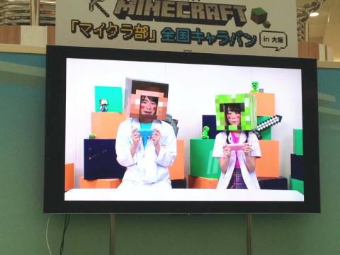 マイクラ部・家族キャンプでの動画説明
