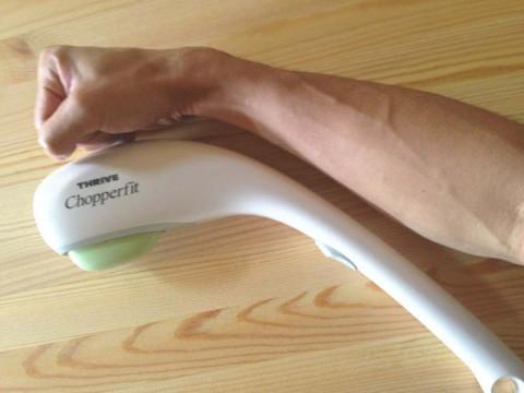 チョッパーフィットはボクの腕と同じくらいの大きさ