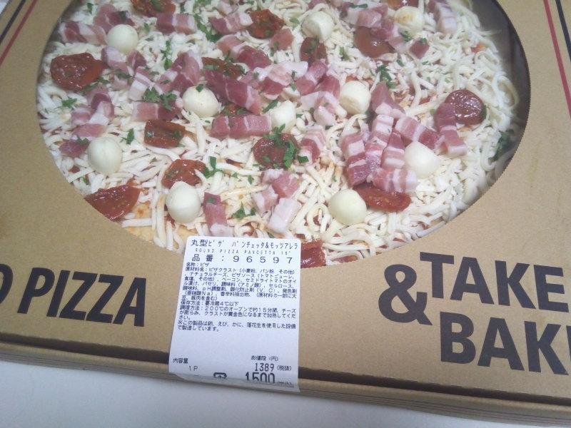 コストコ「丸型ピザ パンチェッタ&モッツアレラ」